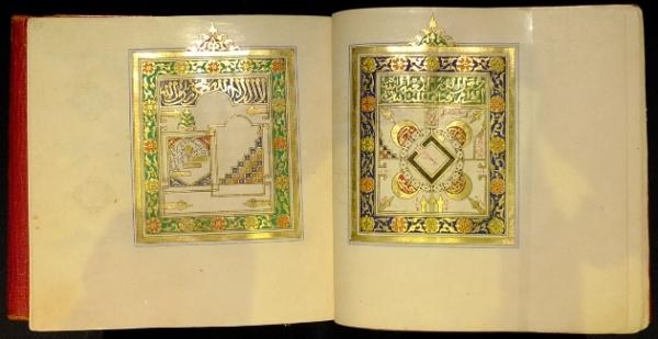 b2ap3_thumbnail_Aga-Khan---Sacred-Topographies---03---Double-Page-Composition-Showing-Mecca--Medina.JPG