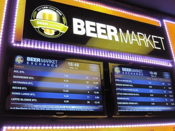 b2ap3_thumbnail_Beer-Market3_20130904-165335_1.jpg