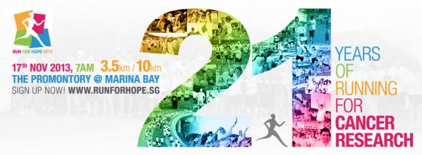 b2ap3_thumbnail_Run-for-hope-2013-1024x378.png