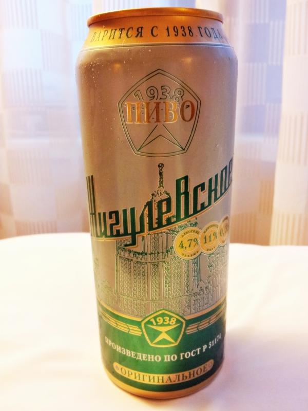 b2ap3_thumbnail_Street-Food---Beer-Pivo-Shizune-Vskoye-Shizune-WCSS.jpg