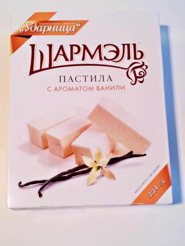 b2ap3_thumbnail_Street-Food---Sharmel-Pastila-S-Aromatom-Vanili-Sharmel-Pastilles-With-Vanilla-Flavour.jpg