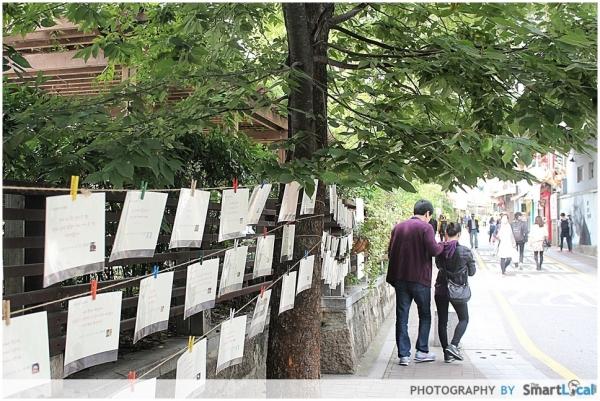 b2ap3_thumbnail_samcheong2.jpg