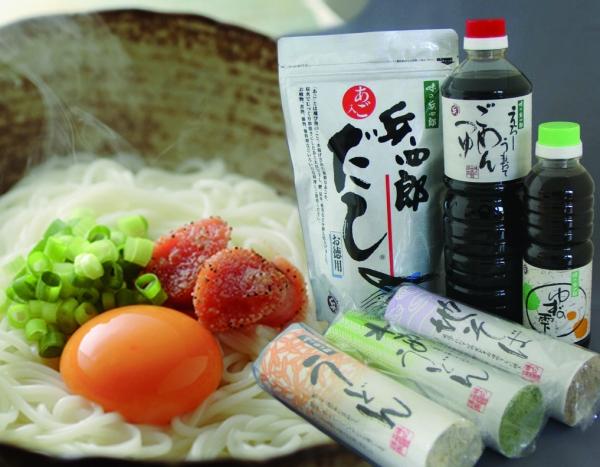 b2ap3_thumbnail_Hyoshiro-Dashi-Soup-Stock--Wakame-Seaweed-Udon-Noodle.jpg