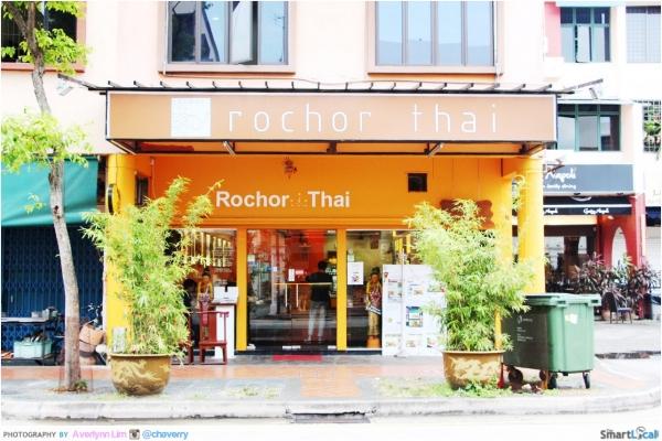 b2ap3_thumbnail_Rochor-Thai-Storefront.jpg
