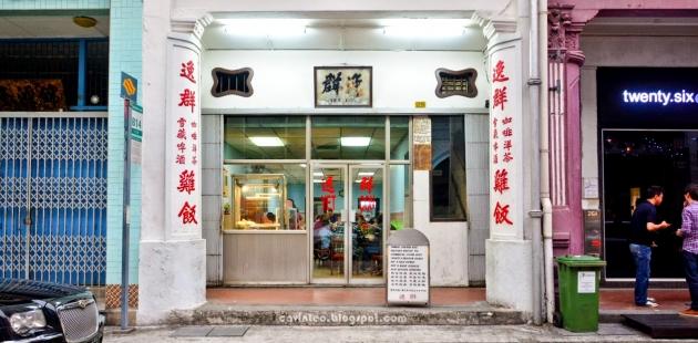 Nostalgic Restaurants