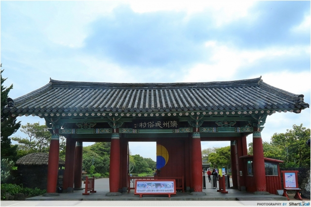 b2ap3_thumbnail_jeju-korean-village.JPG