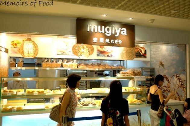 b2ap3_thumbnail_mugiya.jpg