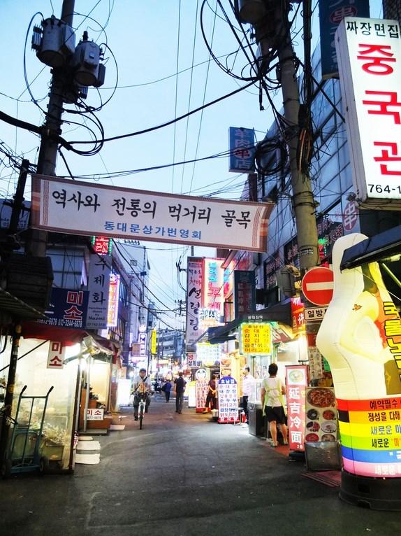 b2ap3_thumbnail_SEOUL-479-Copy.JPG