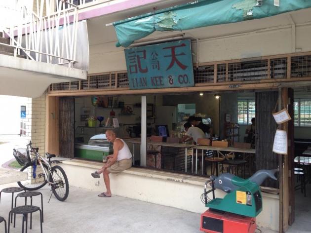 b2ap3_thumbnail_tian-kee-2.jpg