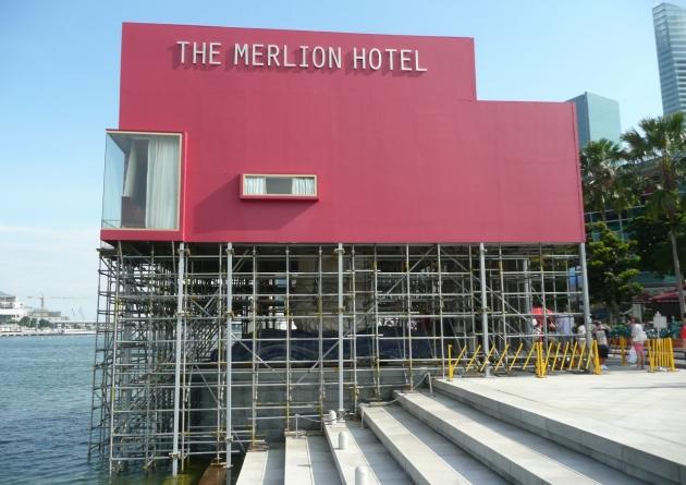 b2ap3_thumbnail_merlion-hotel.jpg