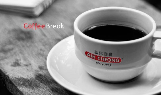 b2ap3_thumbnail_aik-cheong.jpg