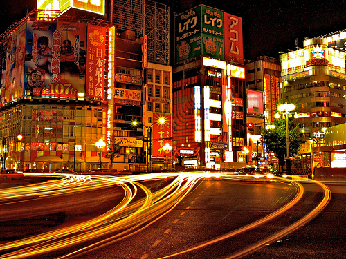 tokyo-actual.jpg