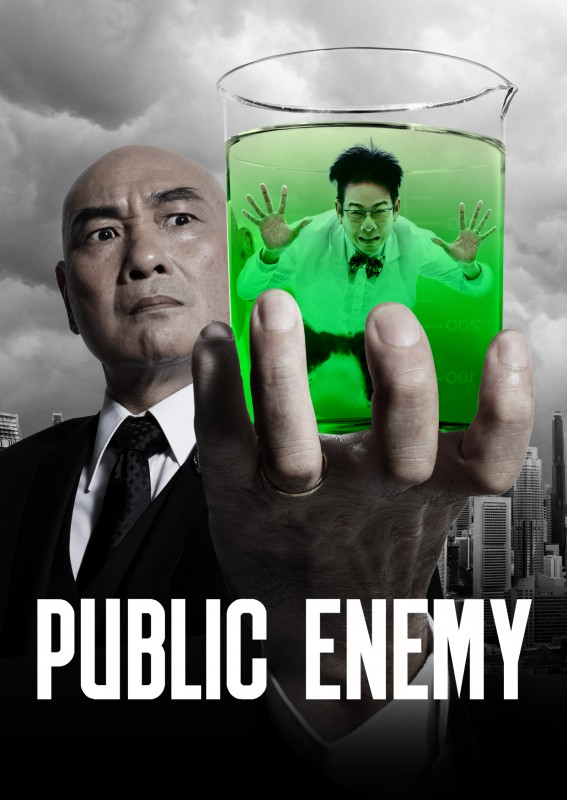 b2ap3_thumbnail_Public-Enemy.jpg