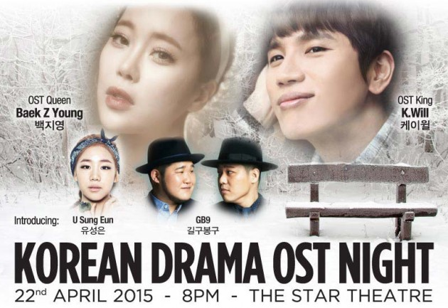 b2ap3_thumbnail_korean-drama-ost-night.jpg