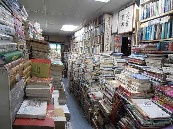 27.-Bookstore.jpg