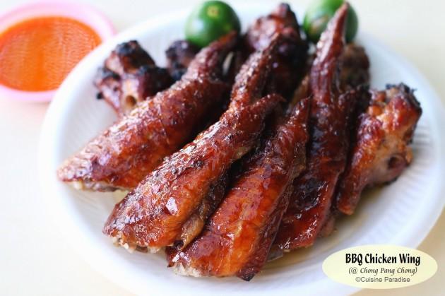 b2ap3_thumbnail_BBQ-Chicken---1D1.JPG