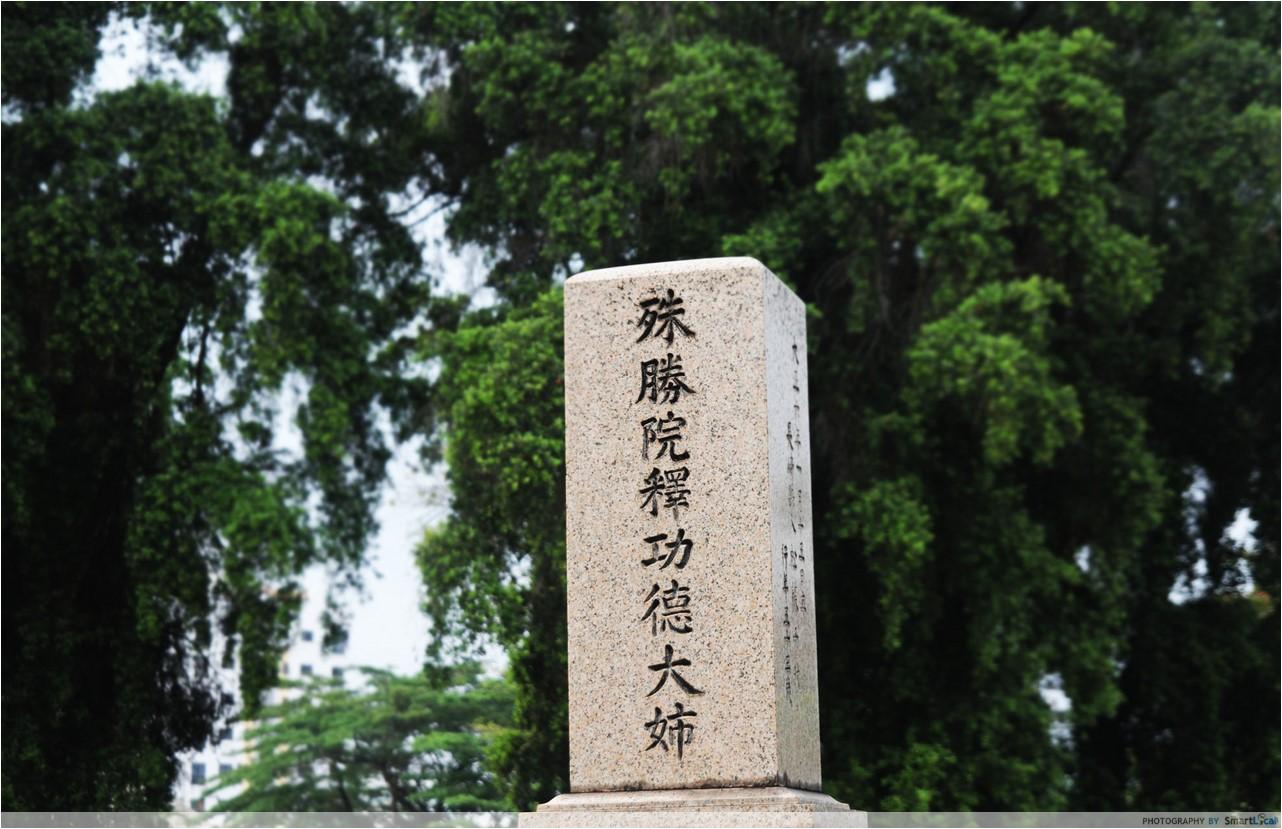 20-Japanese-2.jpg