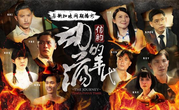 25.-Chinese-drama.jpg