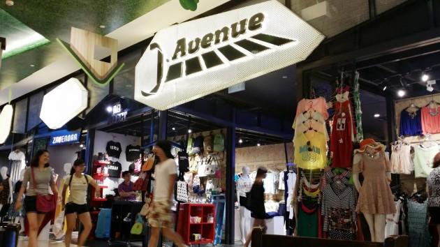 b2ap3_thumbnail_J-Avenue.jpg