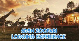 zoofari sydney lodging