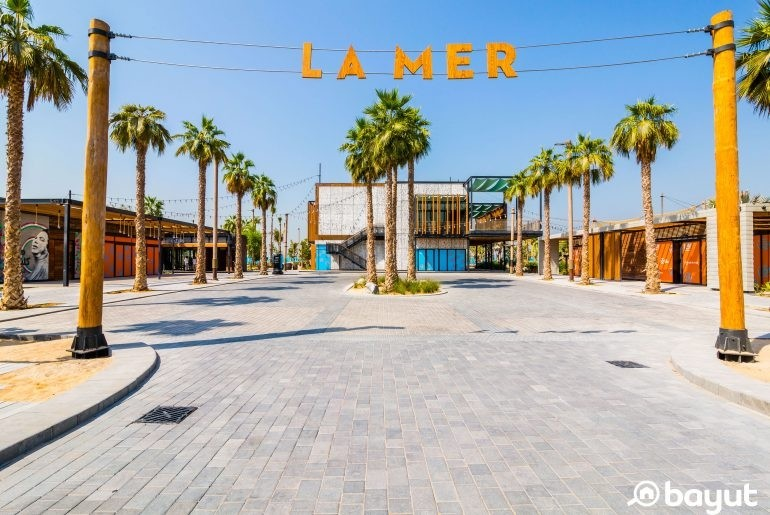 Things to do in Dubai - La Mer