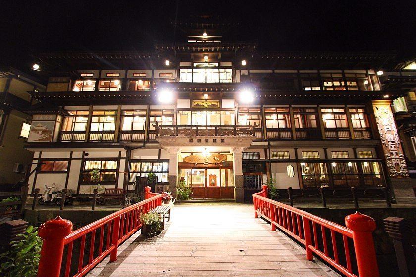 1 Tohoku Japan -  notoya ryokan ginzan onsen