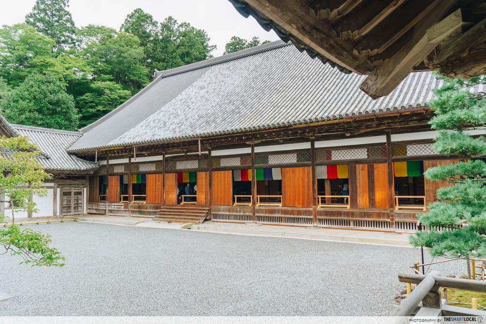 Tohoku Japan - fusuma gold doors zuiganji temple