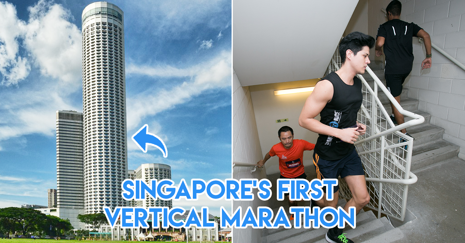 vertical marathon swissotel the stamford 2018 - cover image stairs