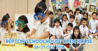 repton schoolhouse cover image