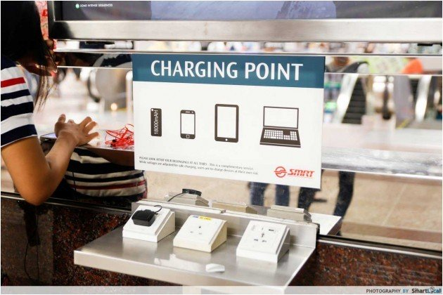 mrt charging point