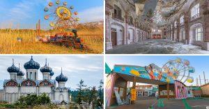 Abandoned theme parks in japan haikyo