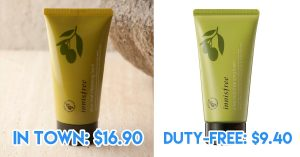 innisfree price comparison