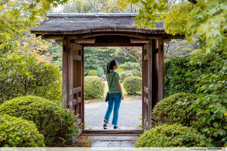 Jō-an Tea Ceremony House exit