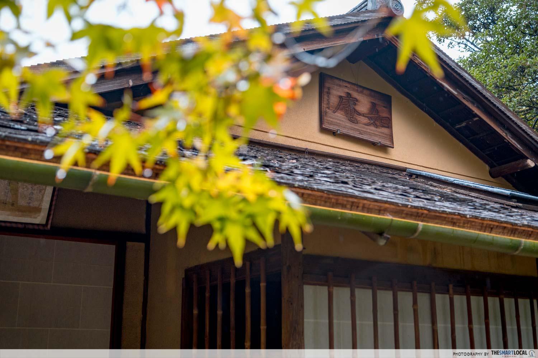 Jō-an Tea Ceremony House facade