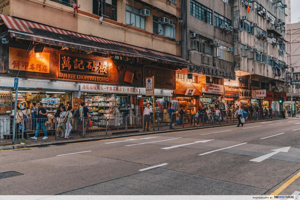 yau ma tei shanghai street
