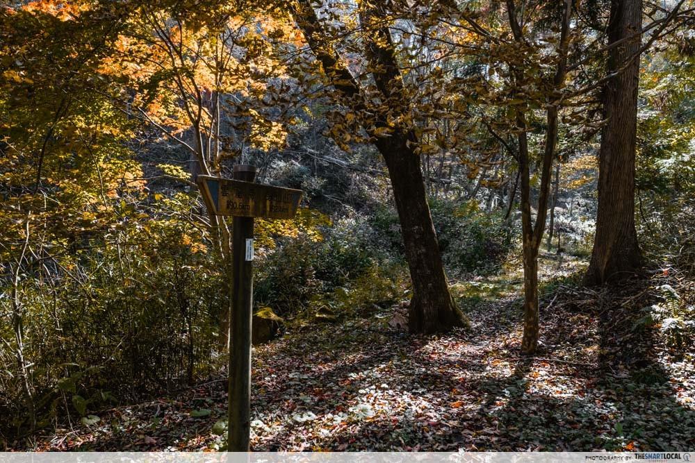 Azumino, Japan - hiking trails