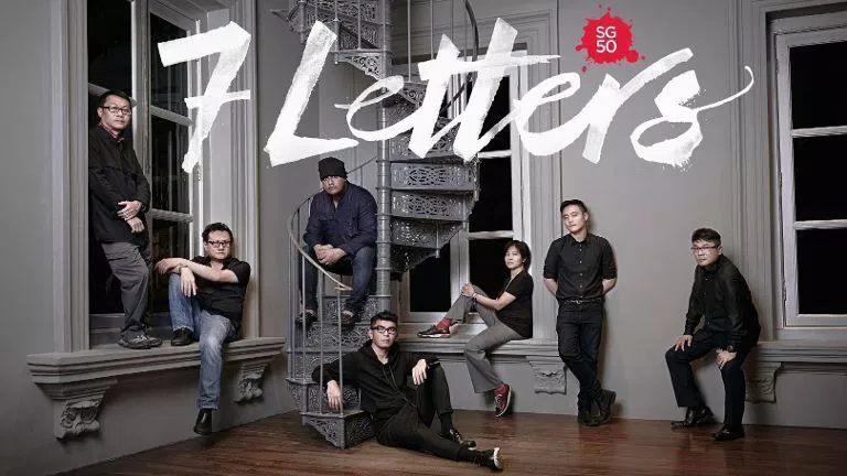 Singapore Media Festival 2018 - local films