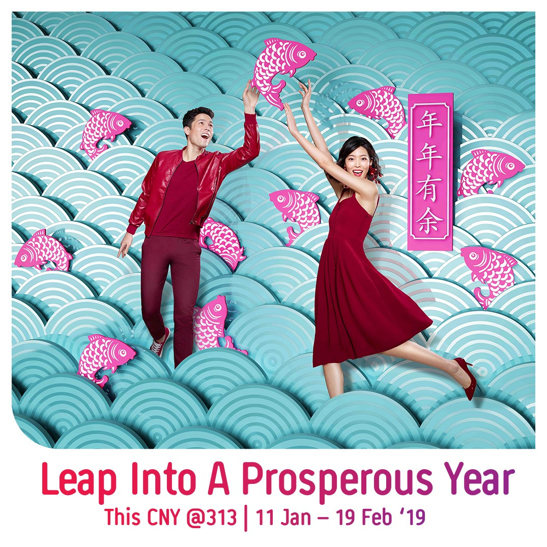 313 somerset leap into a prosperous year chinese new year