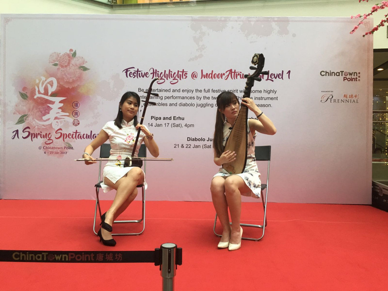 erhu pipa erhu guzheng live performance chinatown point singapore