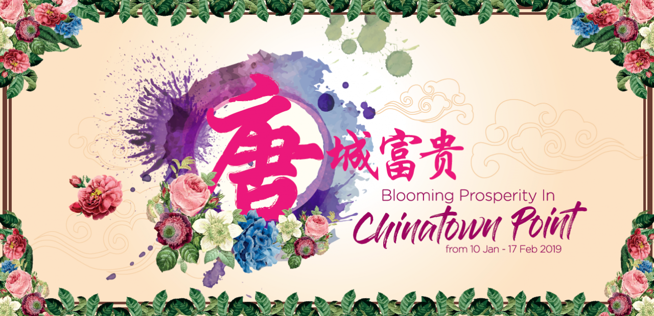 chinatown point blooming prosperity 2019