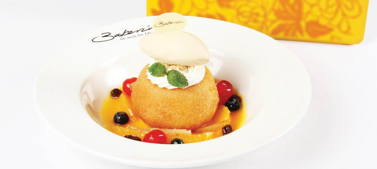 bakerzin food dessert cake cny dbs