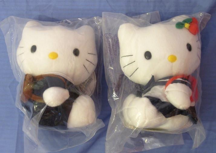 happy meal toy mckitty hello kitty mcdonalds singapore 1999