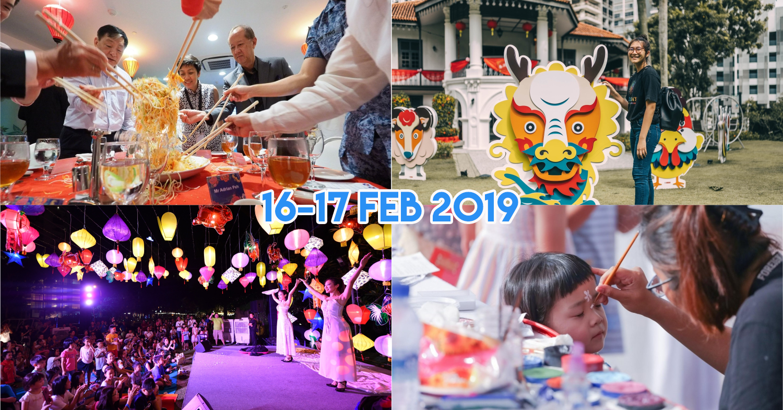 Wan Qing Festival of Spring