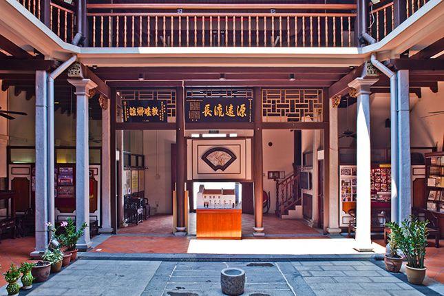 ying yo fui kun building telok ayer street