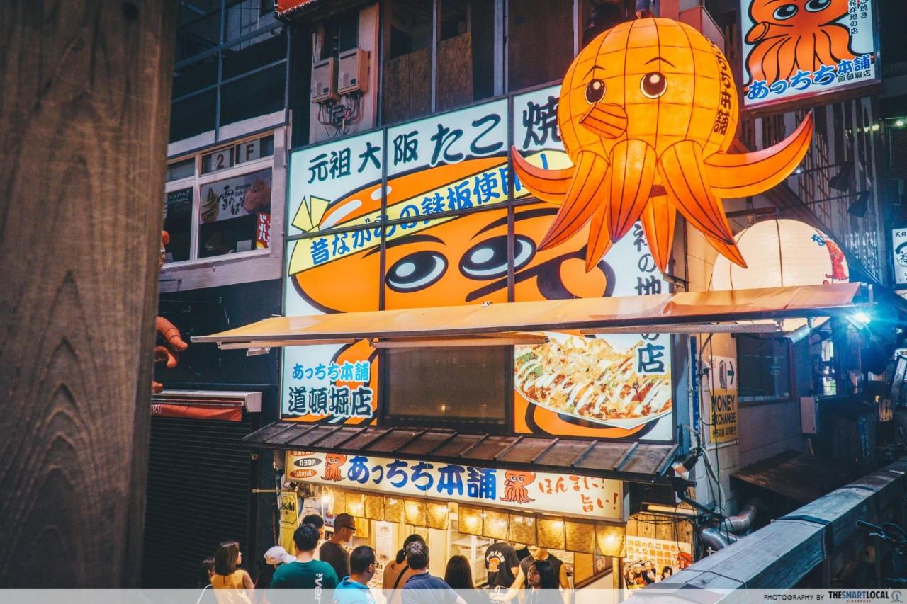 Octopus balls at Acchichi Honpo