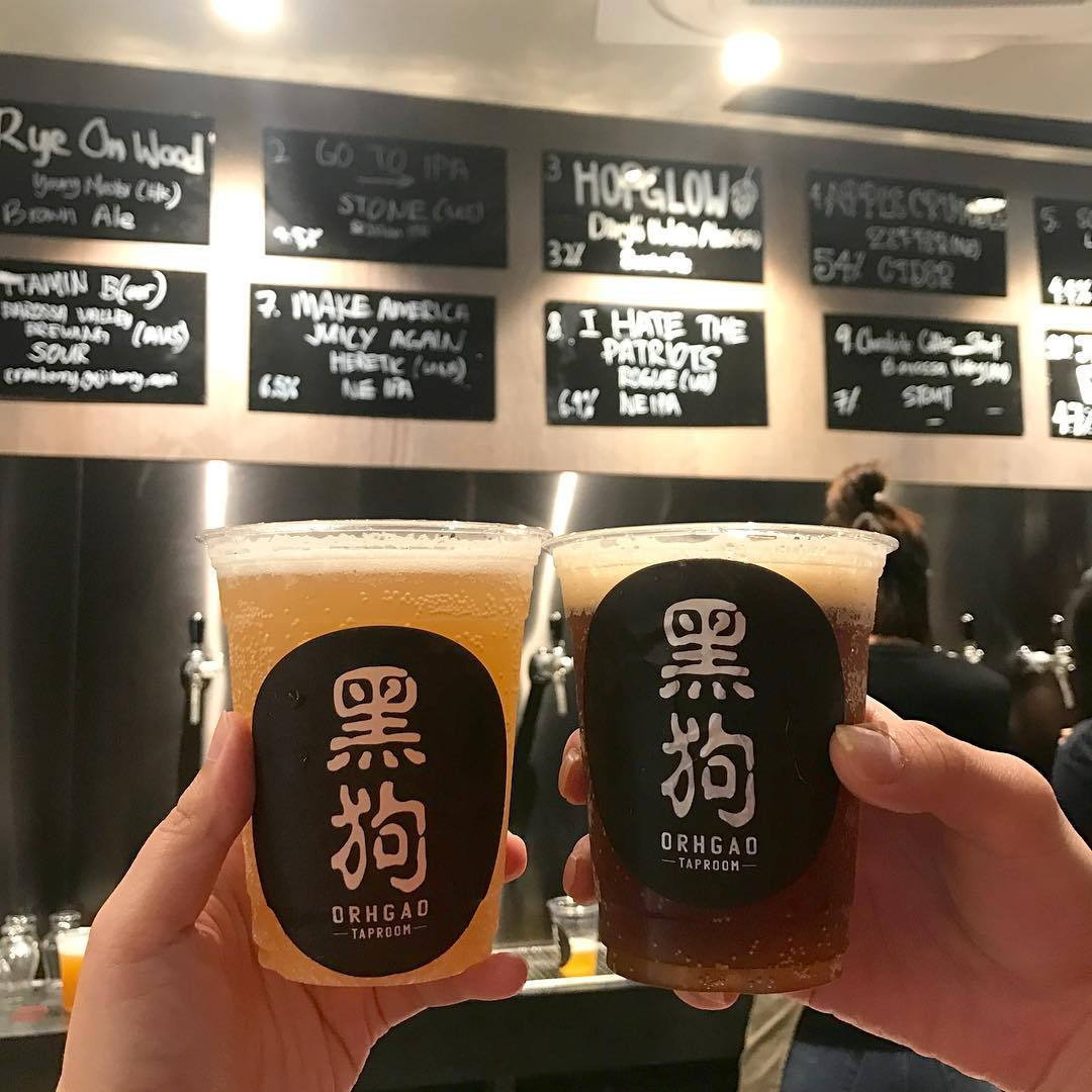 Orh Gao Taproom