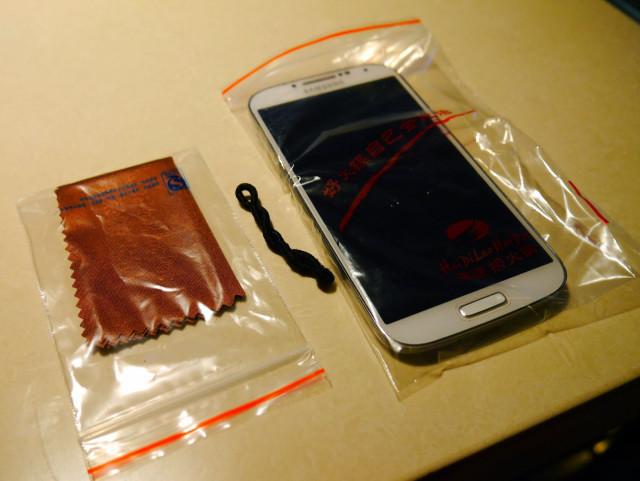 zip lock bag and phone