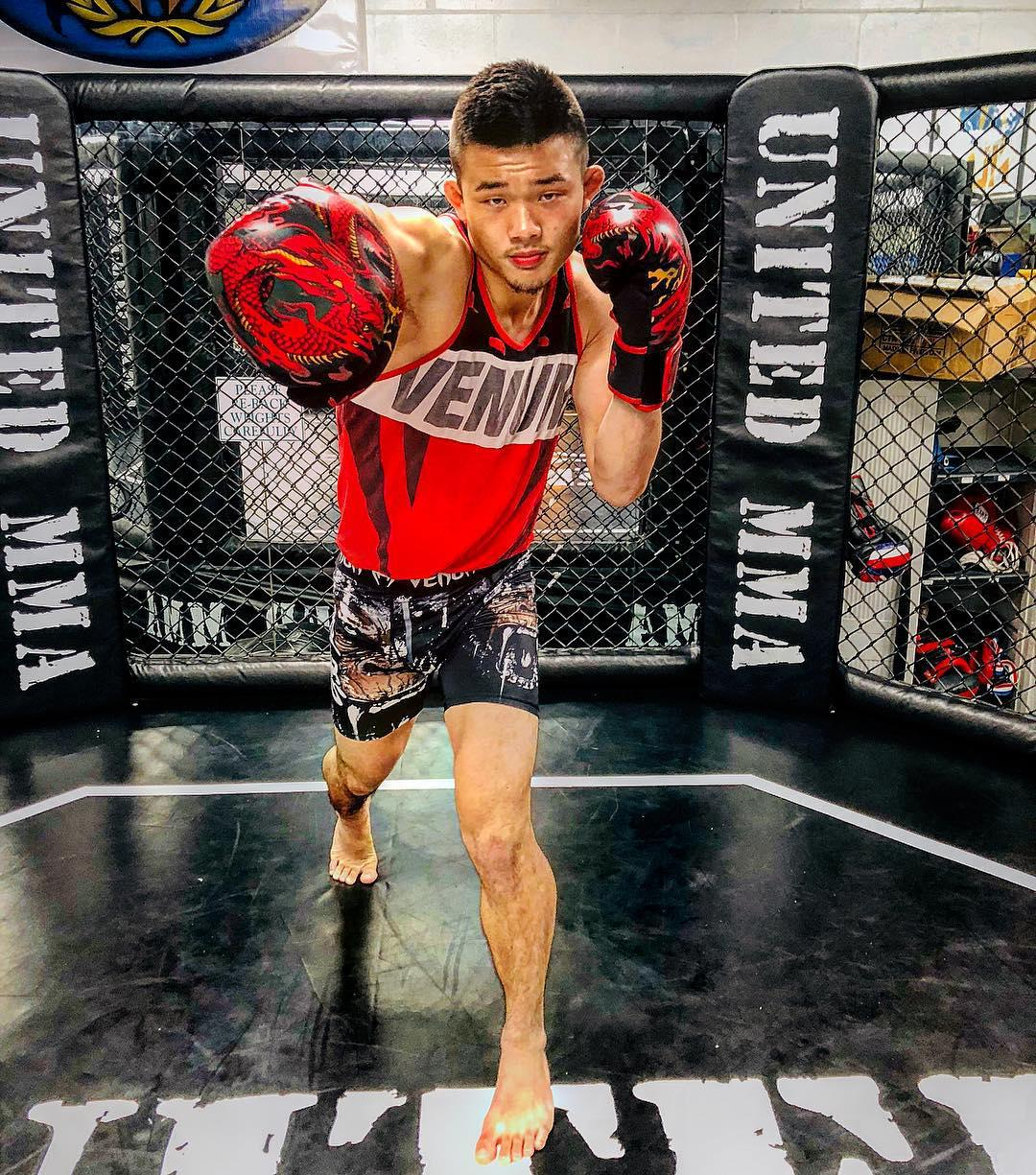 Christian Lee MMA