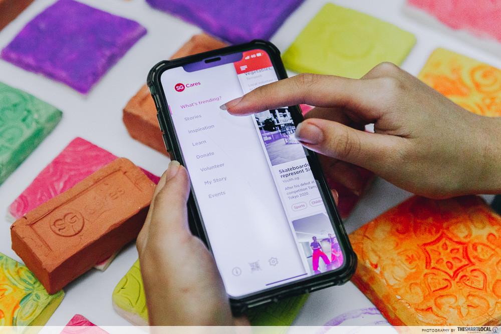 SG Cares app
