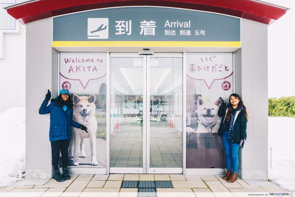 akita japan travel thesmartlocal
